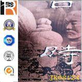 Folhas do teste padrão HPL do Terracotta (JK08124)