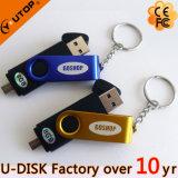 習慣OTGの移動式携帯電話USBのフラッシュ駆動機構USB 3.0