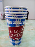 16oz Cold o Hot Milke Cup, Drinking Cup con PE Coated