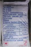 Цена качества еды гидрокарбоната натрия/пищевая сода