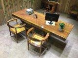 홈 또는 대중음식점 (SD-005)를 위한 로즈 노란 자연적인 목제 식탁