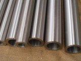 ASTM B837 Uns C70600 CuNi 90/10本の銅のニッケルの管