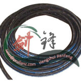 베트남에 도매 Flexible High Pressure Hose