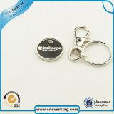 선전용 선물 로고 열쇠 고리 금속 Keychain