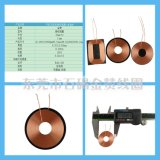 Inducteur Coil Wireless Charger Coil pour Receiver Patch