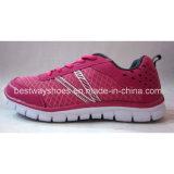 Chaussures de course à pied pour enfants