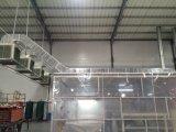 Промышленным осевым воздушный охладитель охлаждающего вентилятора установленный окном испарительный