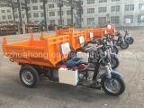 2016 scaricatore diesel mini di vendita caldo del triciclo/tre rotelle/piccolo autocarro con cassone ribaltabile per l'estrazione mineraria con l'automobile elettrica del triciclo di caricamento pesante