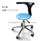 El doctor dental portable Chair Dentist Stool Equipment de la PU