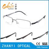Spätester Entwurfs-Halb-Randlose optische Glas-Rahmen-Titanbrille Eyewear (1201-EW)