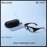 Frame33の二酸化炭素レーザーの保護のための9000-11000nm Di Lb3/レーザーの安全ガラス