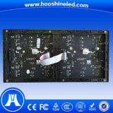 Hoge Brightness P5 SMD3528 3G Network LCD Advertizing Display