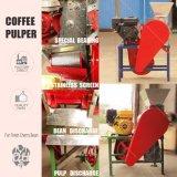 Bp120#コーヒー豆のもみすり機の皮をむく機械(直接工場)