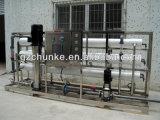 sistema di trattamento di acqua del RO dell'acciaio inossidabile 5000L/H con la certificazione del Ce