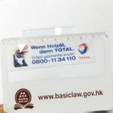 Handy Pocket Carte de crédit Taille Lentille de lecture de carte d'agrandissement