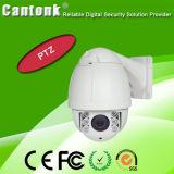 Appareil-photo infrarouge libre d'IP PTZ du système domestique intelligent P2P