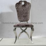 새로운 도착 의자를 식사하는 좋은 디자인 브라운 직물