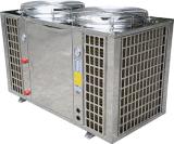 ヒートポンプ、高品質に水をまくヨーロッパ規格の空気