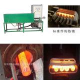 Автоматическая индукционная горячая кузнечная печь для заводской продажи