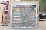 Отработанный вентилятор вентилируя вентилятора вентилятора стены установленный окном пластичный стальной