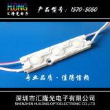 Módulo impermeável do diodo emissor de luz 0.72W com CE/RoHS