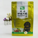 Мешок пластичный упаковывать собачьей еды с застежкой -молнией