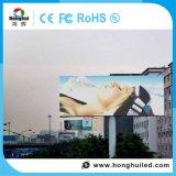 ホテル(カスタマイズされたサイズ)のための屋外P10スクローリングLEDビデオ壁
