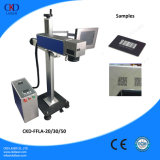 Горячая штемпелюя машина маркировки лазера кодирвоания даты