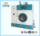 Машина химической чистки оборудования прачечного польностью автоматическая промышленная с утверждением Ce для гостиницы