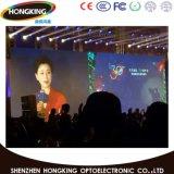 Quadro de avisos brilhante super ao ar livre do diodo emissor de luz P5.95 da fábrica SMD de Shenzhen