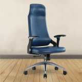 Вращаясь стул офиса вращающееся кресло менеджера стула босса Hyl-1058