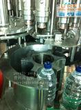 ペットびんまたはガラスビンのための自動水差し機械
