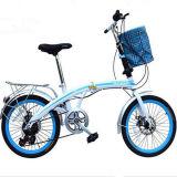 2016 neues faltendes Fahrrad/Fahrrad für Verkauf (LY-W-0156)