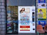 Sobre la máquina expendedora automática del &Combo de la camisa de la pantalla táctil de 32inch LCD