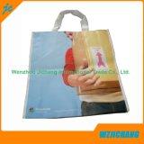 Non-Woven мешок ткани для промотирования