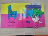 Kinder lustiges erlernen3d knallen oben Buch