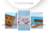 간단한 서류상 포장 Eco 친절한 마분지 헬스케어 음식 상자