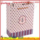 Das weiße Kraftpapier-Einkaufen handhabt Partei-Geschenk-Beutel