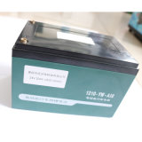 E手段のための高品質LiFePO4電池のパック36V 70ah