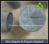 ステンレス鋼の金網フィルター