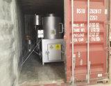 병원 의학 폐기물 소각로 가격 Mslwi150A