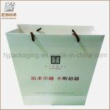 Cinta personalizada atado pequeña caja azul de Tiffany regalo bolsa de papel de embalaje para Jewel