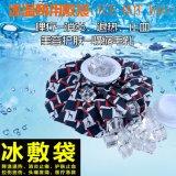 Kaltes Nylongel packt heißen/kalten medizinischen Eis-Beutel