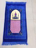 Stuoia di preghiera musulmana materiale di alta qualità morbida di stampa