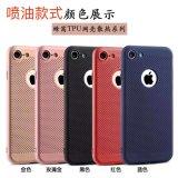 Cajas de goma del teléfono celular del cepillo TPU del petróleo para el iPhone 6s