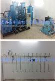 Generatore dell'ossigeno per il materiale da otturazione del cilindro