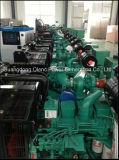 Cumminsの熱い販売100kVAの発電機の値段表