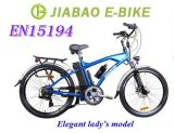 Город и Mountain Style для Option Electric Bicycle (TDE01Z)