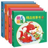 Livre de livres d'enfants d'OEM/d'enfants livre de piano