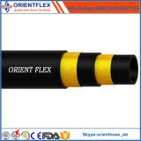 Шланг SAE 100 R2/DIN En853 2sn Ориент Флекс Гидровлический